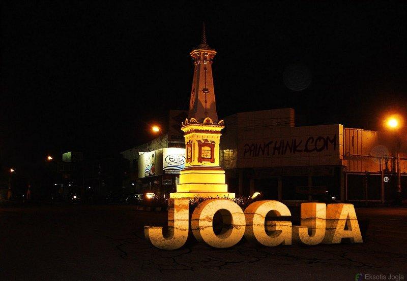 Yogyakarta atau lebih lengkapnya disebut Daerah Istimewa Yogyakarta (DIY), mengapa daerah tersebut dikenal sebagai daerah istimewa,